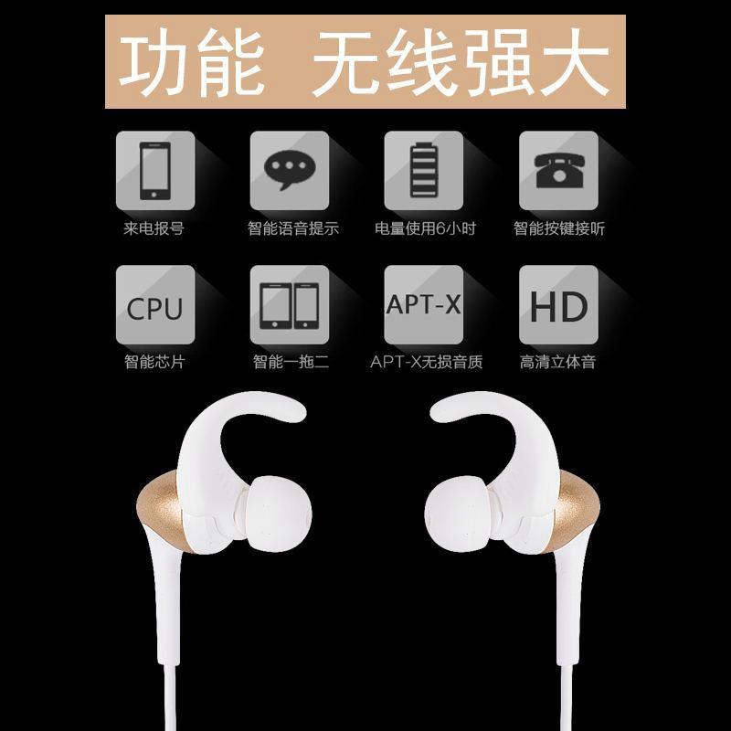 蓝牙运动耳机 10