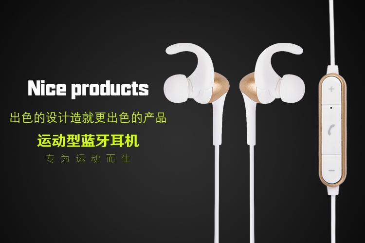 蓝牙运动耳机 12