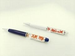 floaty logo pen