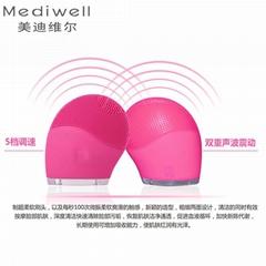 Mediwell美迪維爾 硅膠電動潔面儀