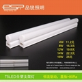 T5LED plastic stent lamp