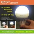 LED应急球泡灯