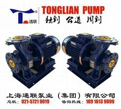 上海通聯泵業集團立式管道泵