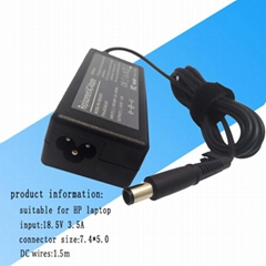 AC Power Adapter Charger 65W 18.5V 3.5A for HP laptop