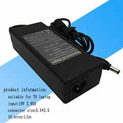 笔记本电源适配器 75w 19v 3.95a 适用于东芝笔记本充电器