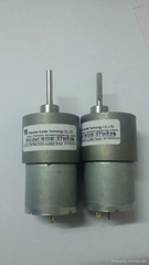 SGB-37 12v dc fan motor with low speed for treadmill