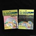 opp header self adhsive bag for CD DVD pen packing 5