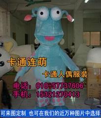 北京卡通人偶服装定做|人穿的卡通人偶|动漫造型和演出服装