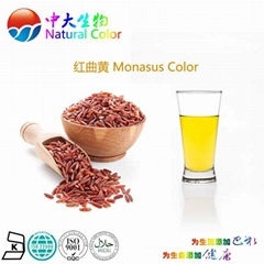天然食品着色劑紅曲黃