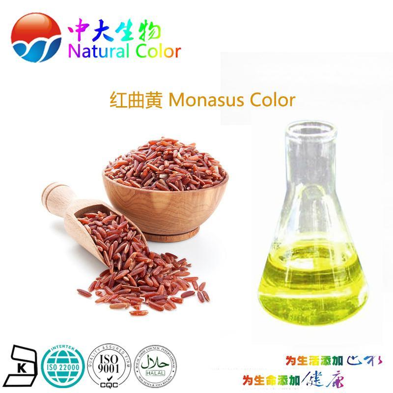 Natural Food For Reducing Blood Pressure