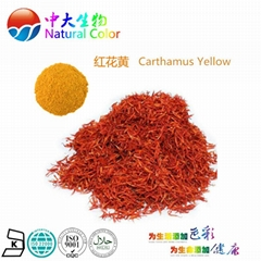 natural food color safflower yellow