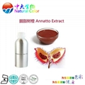natural food color annatto extract