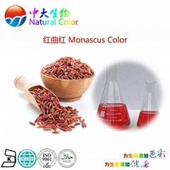 natural food dye monascus color supplier