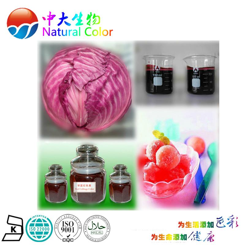 natural food dye cabbage red supplier/factory 3