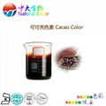 natural food pigment cacao color