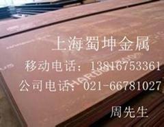 提供技術參照高強焊接鋼HG785C價格咨詢機械性能