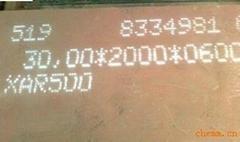XAR500上海專做進口耐磨鋼德國蒂森等離子切割技術咨詢