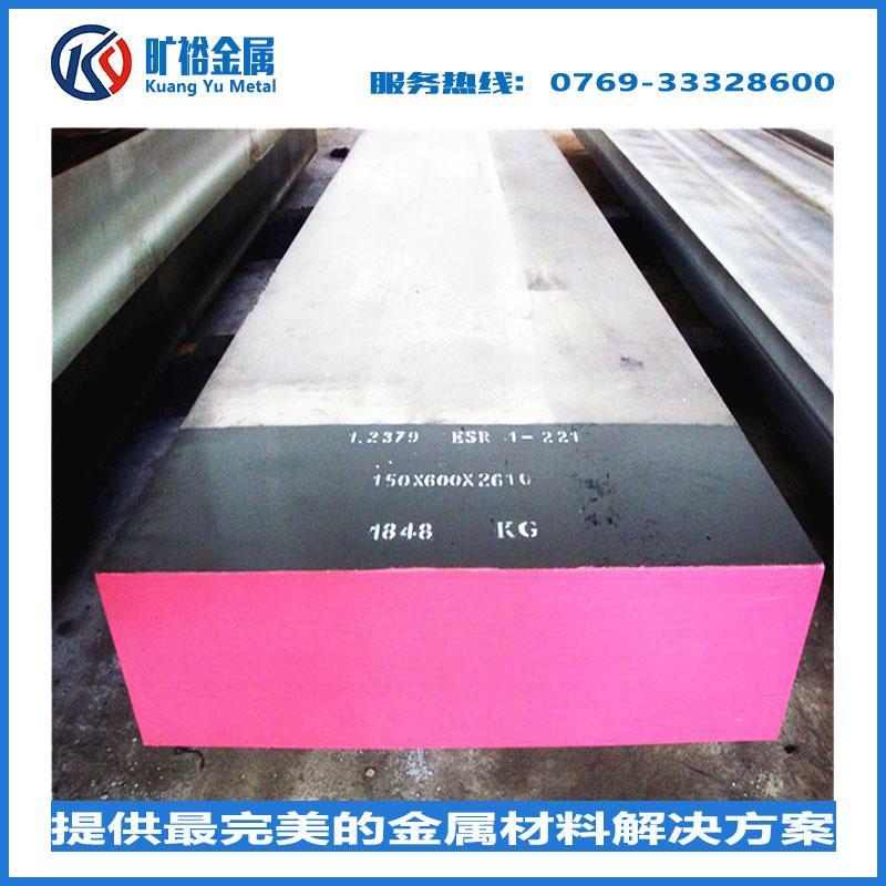 SUS440C不鏽鋼板 3