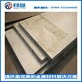 SUS317L不鏽鋼板 5