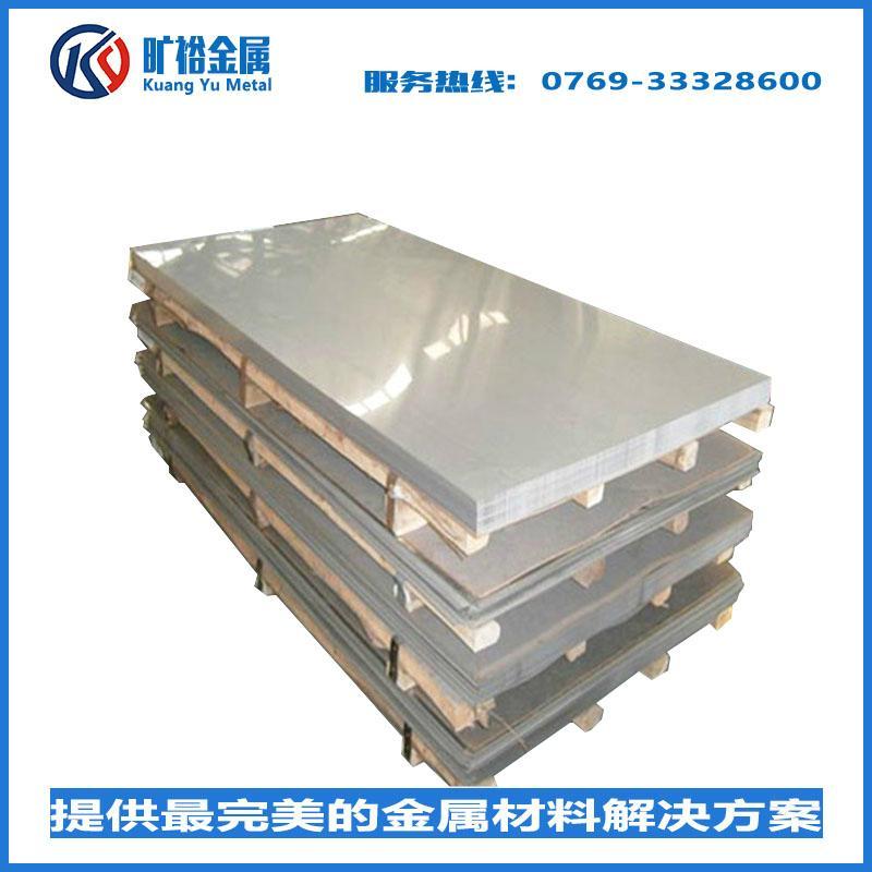 420不鏽鋼板 4