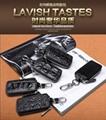 Genuine leather car key bag factory 1