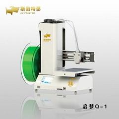 斯傲特思啟夢3D打印機Q-1