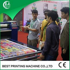 Webbing double transfer printing machine