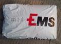 PA1010 瑞士EMS XE4116 BK  江苏尼龙供应 1