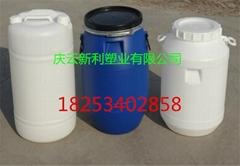 60公斤塑料桶藍色法蘭60KG塑料桶供應信息