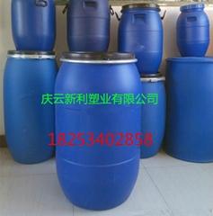 160升塑料桶160KG大口藍色塑料桶