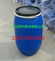 120升塑料桶大口藍色120公斤抱箍塑料桶規格型號