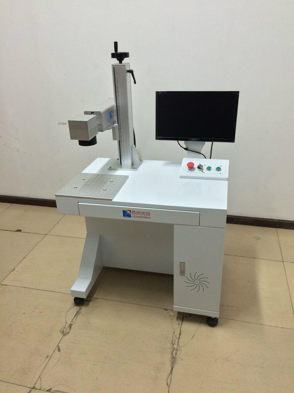 光纖激光打標機80*74CM
