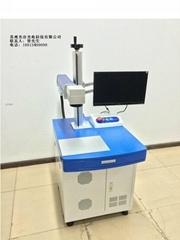 光谷10w櫃臺式金屬日期光纖激光打標機