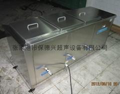 供应精密零部件超声波清洗机
