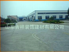 shandong jixiang decoration and building material co., ltd
