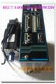 交流伺服電機 華大伺服電機0.