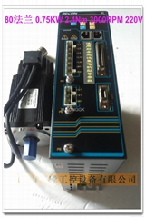 ac servo motor  drives 0.75kw 2.4N 3000rpm 220v