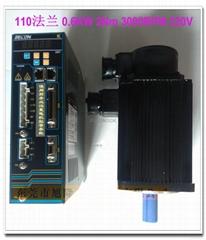 武漢華大伺服電機0.6kw 2N 3000rpm 220V 製藥機械用