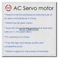 AC servo motor cnc 1.2kw 4N 3000rpm 220v used for Woodworking machinery