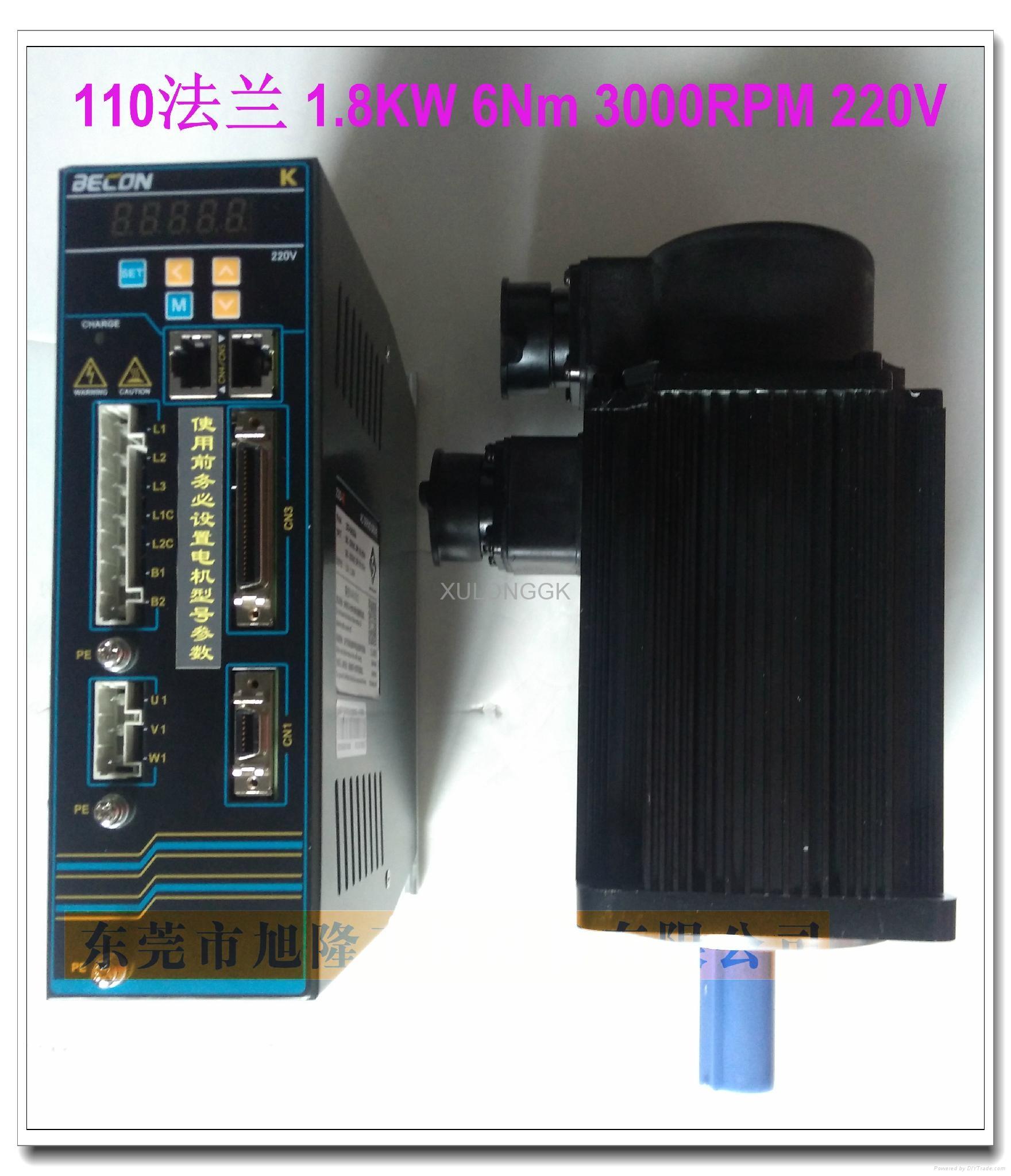 华大国产老品牌伺服电机1.8kw 6N 3000rpm 220V 包装机械用 1