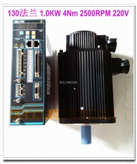 華大伺服電機130ST-M04025LFB 1.0kw 4N  220V 木工機械用