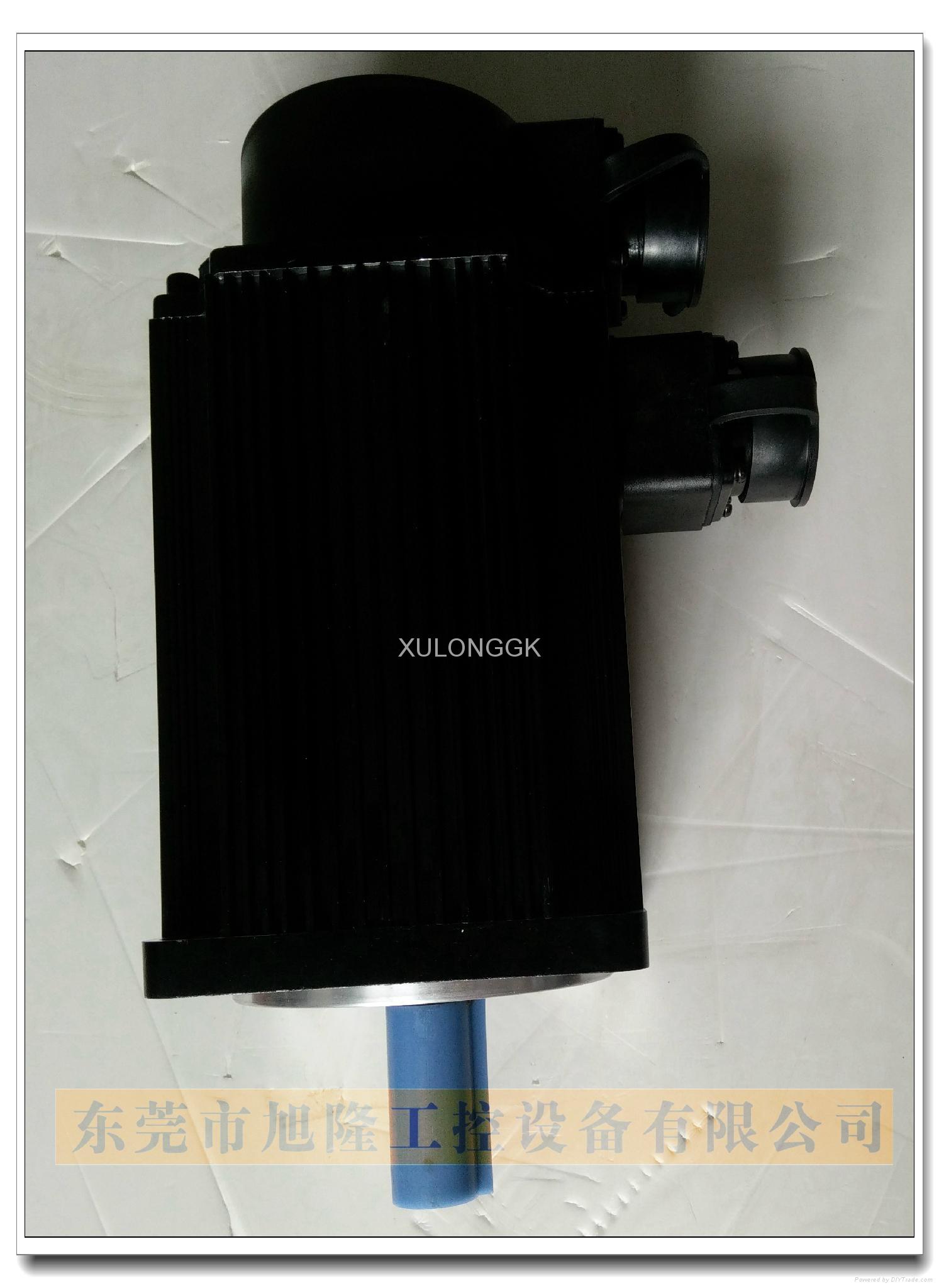 華大伺服電機130ST-M05020LFB 1.0kw 5N  220V 無紡布機械用 2