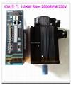 AC servo  motor 130ST-M5020LFB  1.0kw 4N