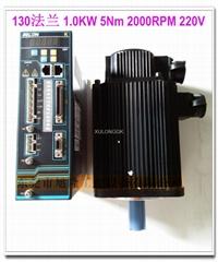 華大伺服電機130ST-M05020LFB 1.0kw 5N  220V 無紡布機械用