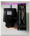 華大伺服電機配K系列驅動器130ST-M06025LFB 1.5kw 6N  220V 數控車床替安川0.85kw用 1