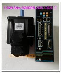 华大伺服电机配K系列驱动器130ST-M06025LFB 1.5kw 6N  220V 数控车床替安川0.85kw用