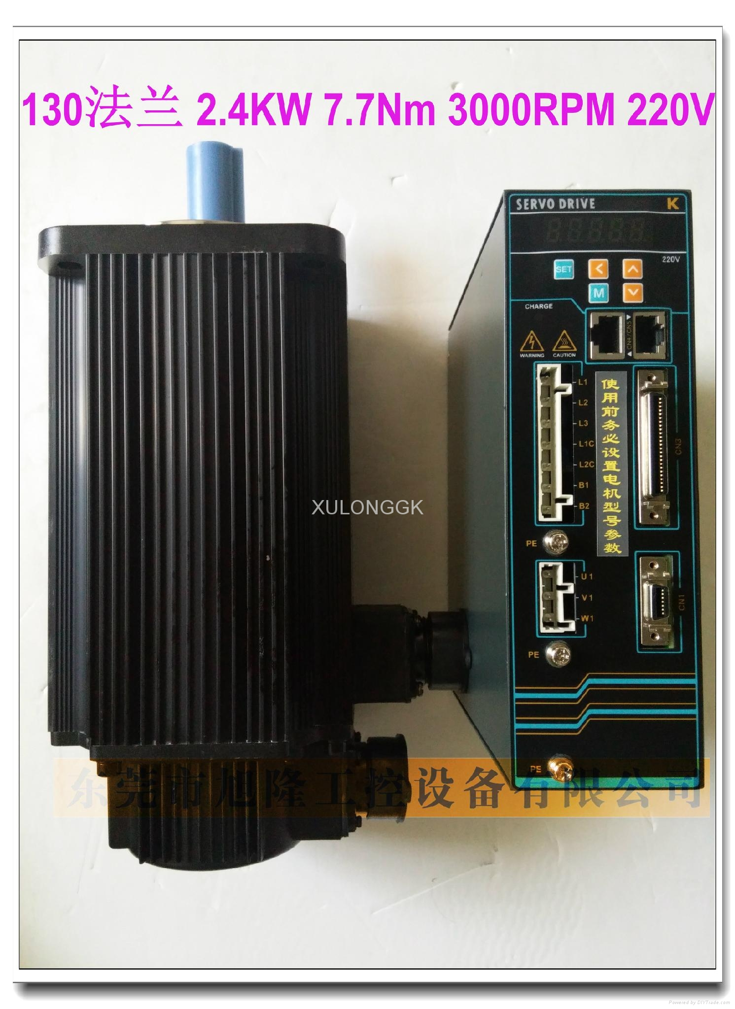AC servo  motor servo driver 130ST-M7730LFB  2.4kw 7.7N 220v 2500C/T