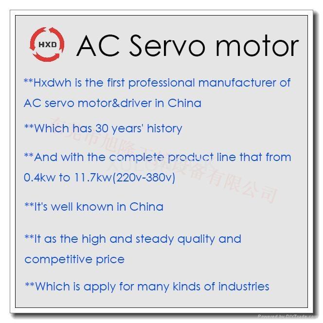 AC servo  motors servo driver 130ST-M15015LFB  1.5kw 15N 220v 2500C/T  8