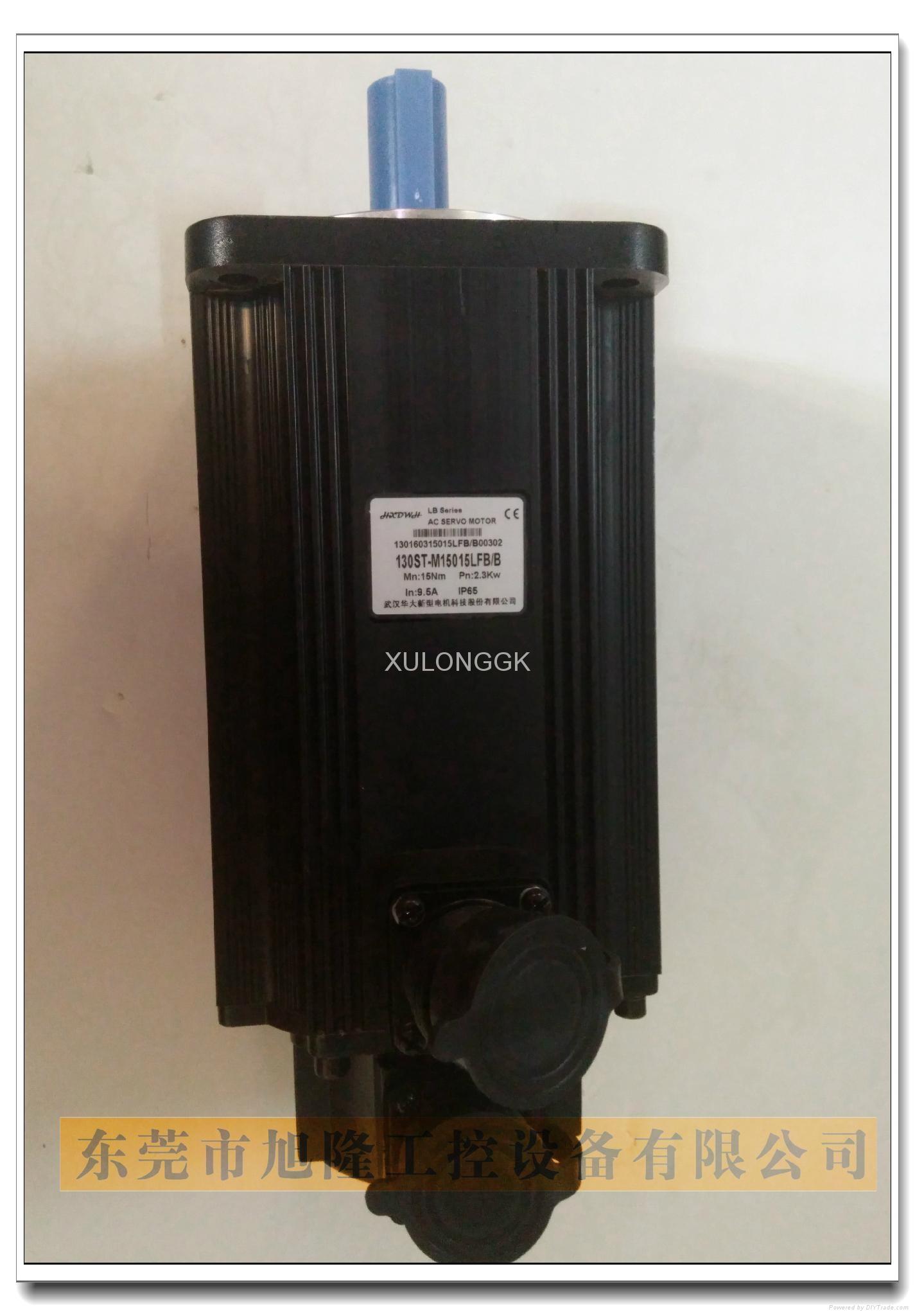 华大伺服马达配K系列驱动130ST-M15015LFB 1.5kw 15N  220V 数控深孔钻设备替安川用 2