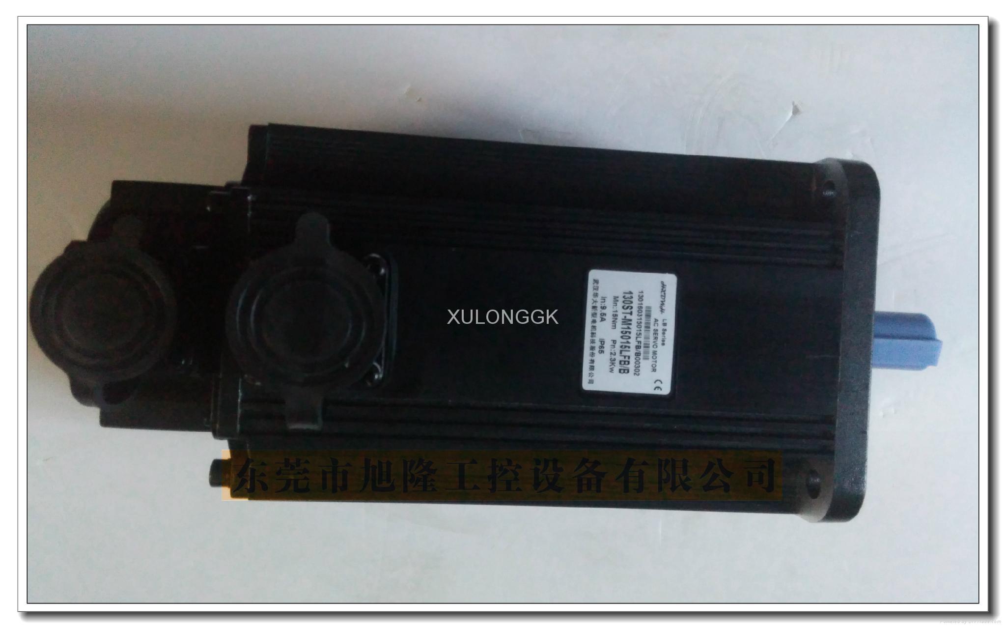 華大伺服馬達配K系列驅動130ST-M15015LFB 1.5kw 15N  220V 數控深孔鑽設備替安川用 3